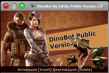 DinoBot Public Version 3.0 - Автокач для Point Blank