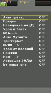 Чит мультихак для CrossFire