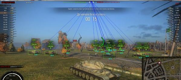 читы на world of tanks cheat на все