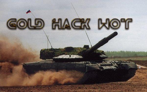 аккаунты world of tanks в контакте