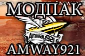 ModPack Для WoT 1.6.0.2 By Amway921