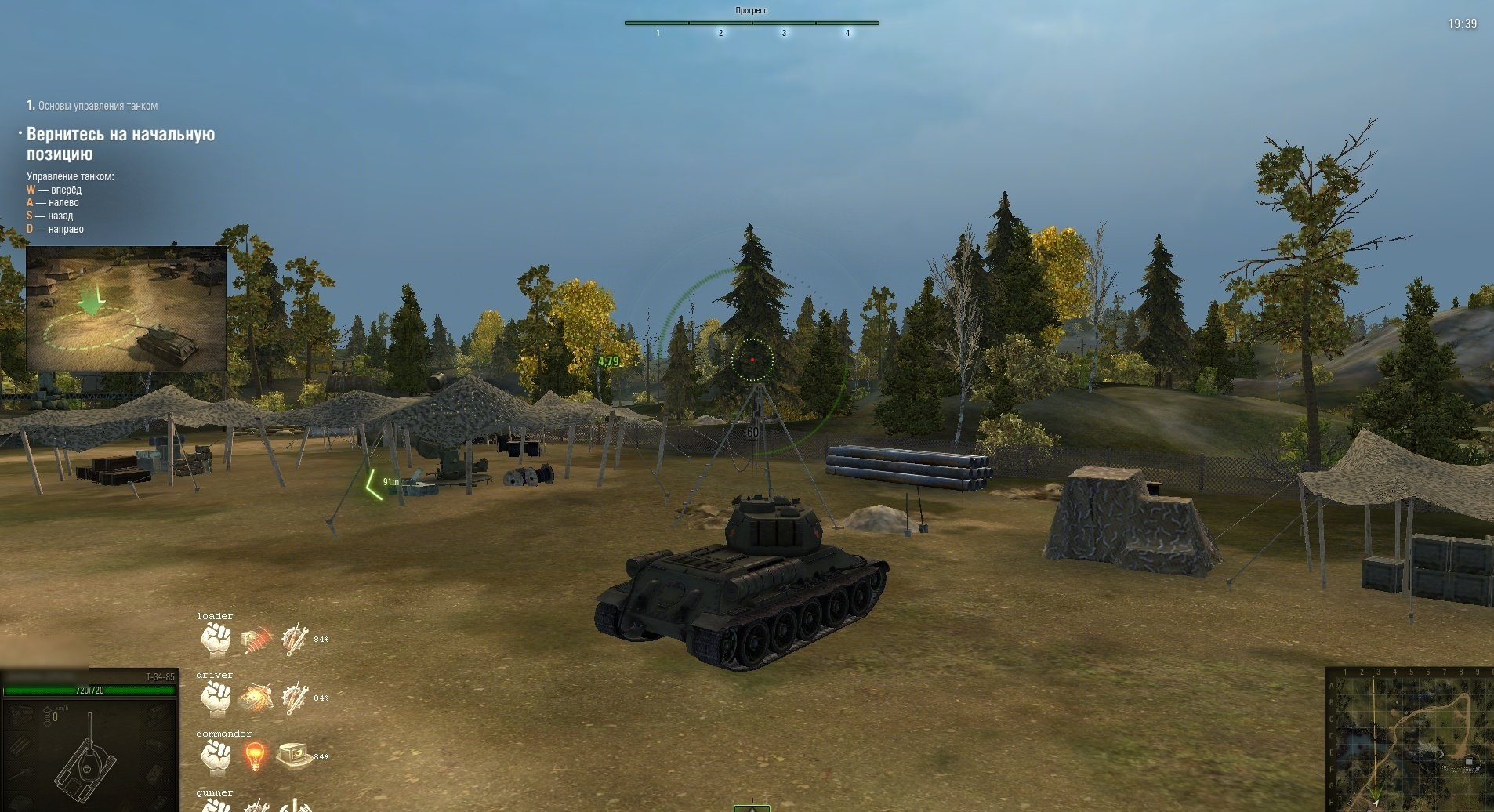 warpack mod for wot