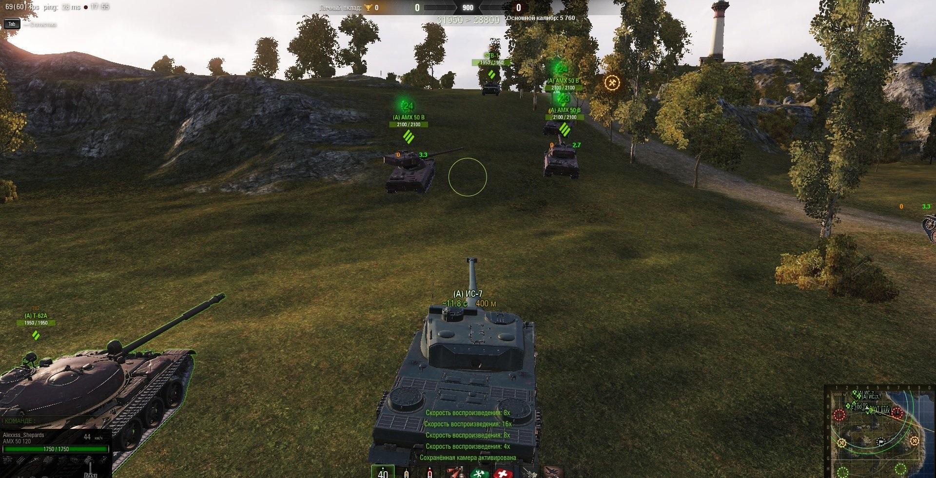 Скачать сборку читов для танки онлайн