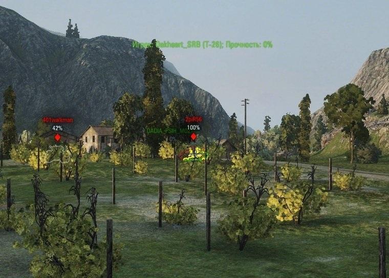 Cyber-tank для WOT Кибер танк 2 15 для WOT 9 14 ключ