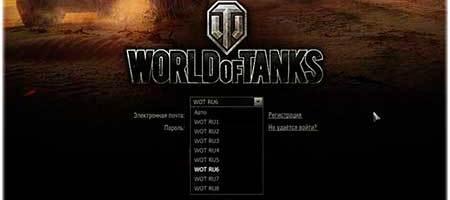 server_wot_mod
