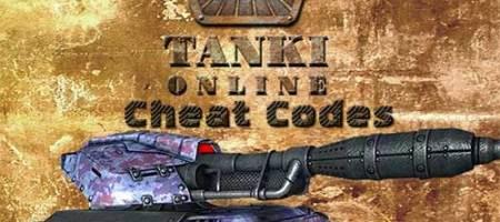 танки онлайн коды