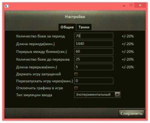 кибер танк