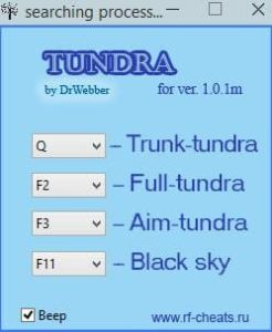 тундра wot