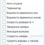 Screenshot_cheat_2