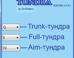 Screenshot_tundra