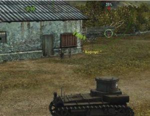 автоприцел world of tanks