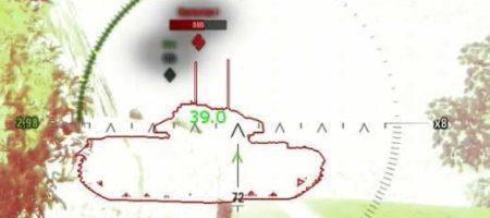 Индикатор бронепробития WoT - reducedArmor