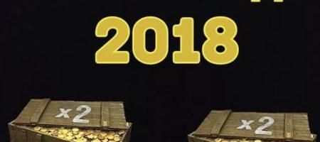 чит на голду 2018