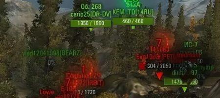 КД противников WoT