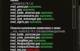 Scriptloader Pro