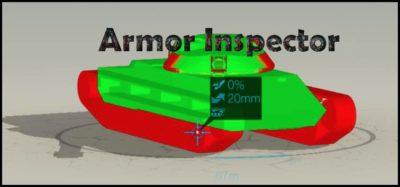 Armor Inspector logo
