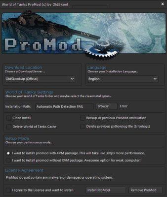 ProMod от OldSkools