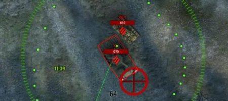 Точка Упреждения для артиллерии WoT