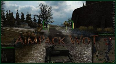 aimpack wot