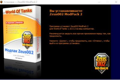 Zeus002 MODs