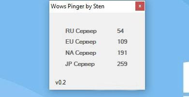 Wows Pinger