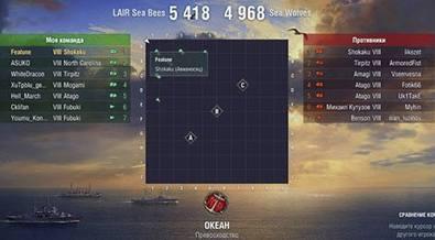 [Мод] Новый экран загрузки боя WoWs v2.2