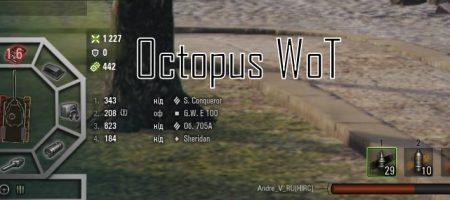 Octopus WoT