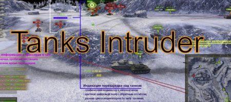 Tanks Intruder